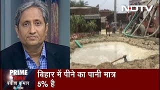 Prime Time With Ravish, June 21, 2019 | Illegal Submersible Pumps Cause Of Water Scarcity In India?