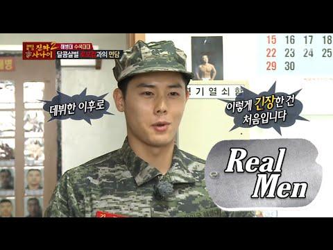 [Real men] 진짜 사나이 - ZE:A Kim dongjun filk song!instructor satisfactory 20151213