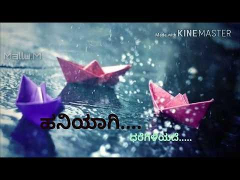 Kanninalli Kannanittu Nodabarade .. song awesom Music