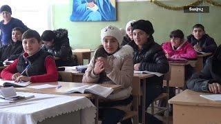 Տավուշի մարզի որոշ դպրոցներում աշակերտները վերարկուներով են մասնակցում դասերին