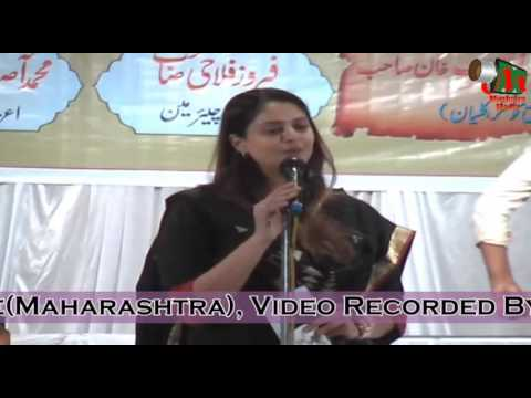 Speech By NAGMA at All India Mushaira, Bhiwandi, Con. ABDUL HASEEB JAMAYEE, 31/03/2013