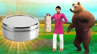 लंच बॉक्स चोर की कहानी - Lunch Box Thief Hindi Kahaniya - Bedtime Moral Stories - Hindi Fairy Tales