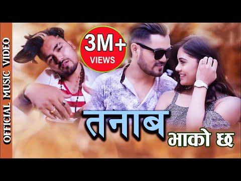 Chakra Bam's Superhit New Nepali Song तनाब | TANAAB || CHAKRA BAM/JUNA SUNDAS 2018