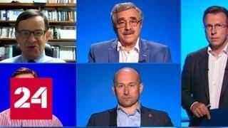 """""""Решатель нерешаемых проблем"""": Трамп будет действовать в мировой политике единолично - Россия 24"""