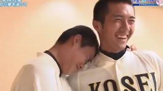 【光星】留学生とキャプテンの絆