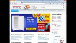Урок 3. Юзабилити сайта интернет-магазина удобство использование