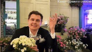 Пожелания от Евгения Понасенкова на вечер, ночь, утро и день…