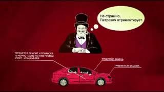 Автоправо