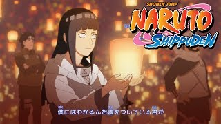 Naruto Shippuden - Ending 38 | Pino and Amelie