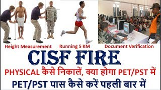 #CISF Fire PET/PST,Height, Running Tips In Hindi,Document Varification 🔥 Watch Full Video 🔥