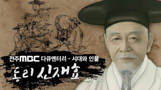 여자는 판소리를 할 수 없었던 조선시대여성에게 판소리 …