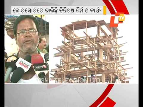 Chariot Construction Work speed up - Puri Rath Yatra 2017