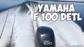 видео Лодочный мотор Ямаха 100