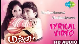 Mudhar Kanave | Vairamuthu | Harris Jayaraj | Majunu | மஜ்னு | Tamil | Lyrical Video Song
