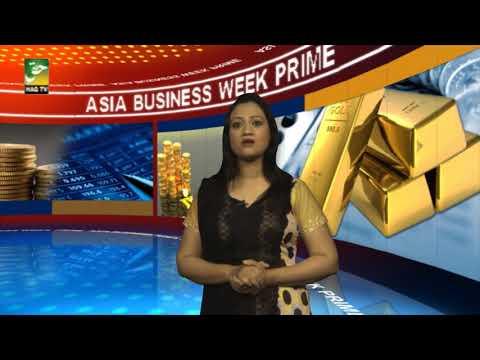 Asia Biz Prime EP132 haq131 12 2016