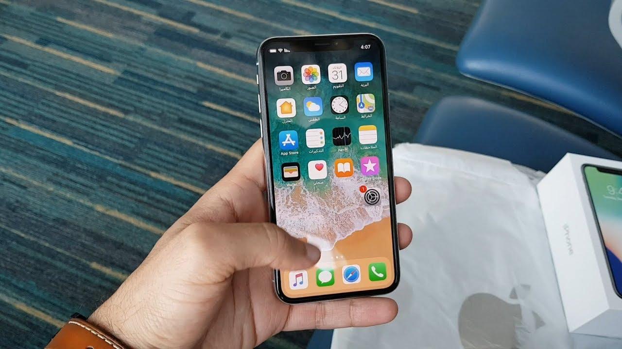 أول نظرة بالعربي على اَيفون X الجديد؟ -  iPhone X