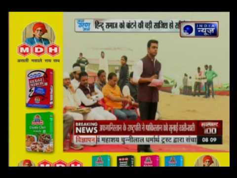 Dharmyudh: Efforts are being made to divide Hindu society?