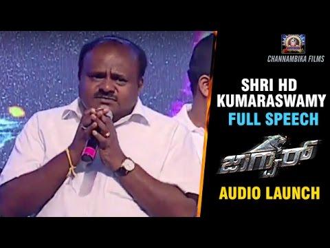Shri HD Kumaraswamy Full Speech | Jaguar...