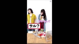 mysta(マイスタ) https://www.mysta.tv 【やばい】Seventeenモデル佐々...