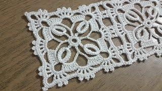 Tığişi örgü kare dantel motifi yapımı \u0026 Crochet doily