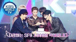 We K-Pop ep.2 SF9 full [ENG/CHN/ 2019.07.19]