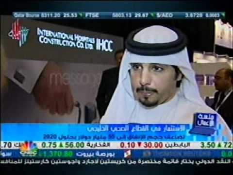 Arab Investment, Healthcare Builder, Young & Successful CEOs, Dubai, CNBC Arabia