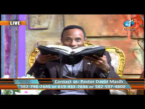David Masih (Good News For You)  10-01-2019