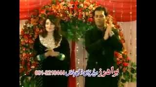 Pashto new song 2012 '' Hara ada de mazedara'' Gul panra and Hamayun