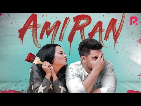 Amiran (o'zbek Film) | Амиран (узбекфильм) 2018 #UydaQoling