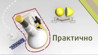 видео Страховая компания Помощь