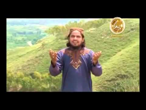 Paigham TV  Hamad Parwardigar e Alam by Fida ur Rehman Tayyab   YouTube