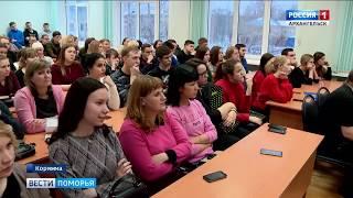 Филиал САФУ в Коряжме лишили аккредитации по 4 программам