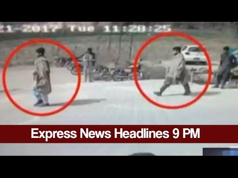 Express News Headlines and Bulletin - 09:00 PM   22 February 2017