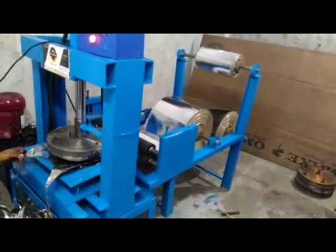 Fully Automatic hydrulic paper plate or thali making machine by JP INDUSTRIES