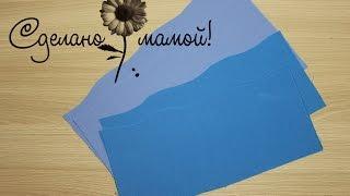 Мастер класс # Волна для странички рыбалка # tutorials # handmade