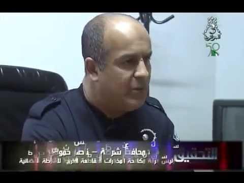 reportage choc la  police en algerie