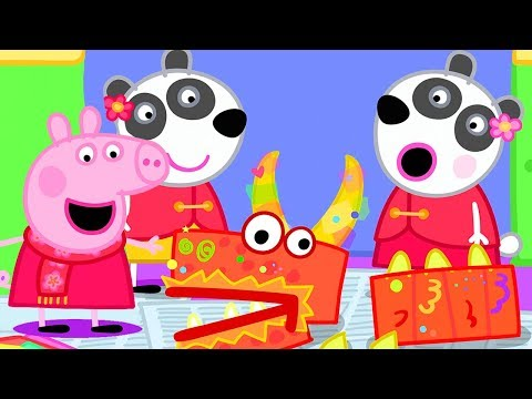 Peppa Pig Official Channel  NEW SEASON   Making a Dragon with Peppa Pig