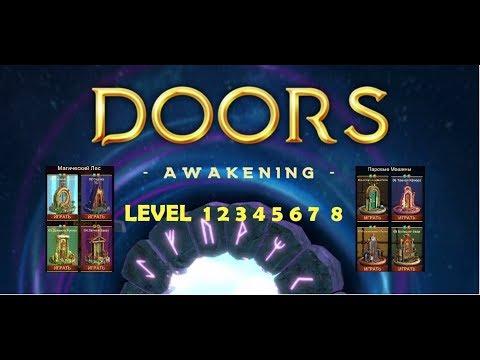 Doors : Awakening  Walkthrough FULL