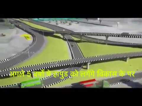 NH-24 future project