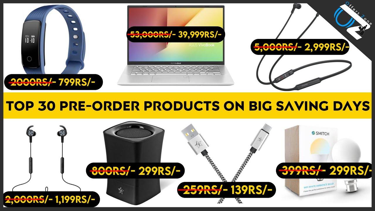 இதுவரை இல்லாத 30 சிறந்த 1Rs Offers On Flipkart | Flipkart 1Rs Pre-Order 30 Hand Pic Offers Products