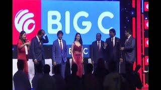 Big C Launches Big C Big Change At ITC Kohenur | Studio N