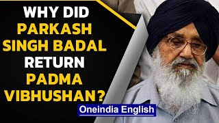 Parkash Singh Badal returns his Padma Vibhushan award in support of farmer protest | Oneindia News