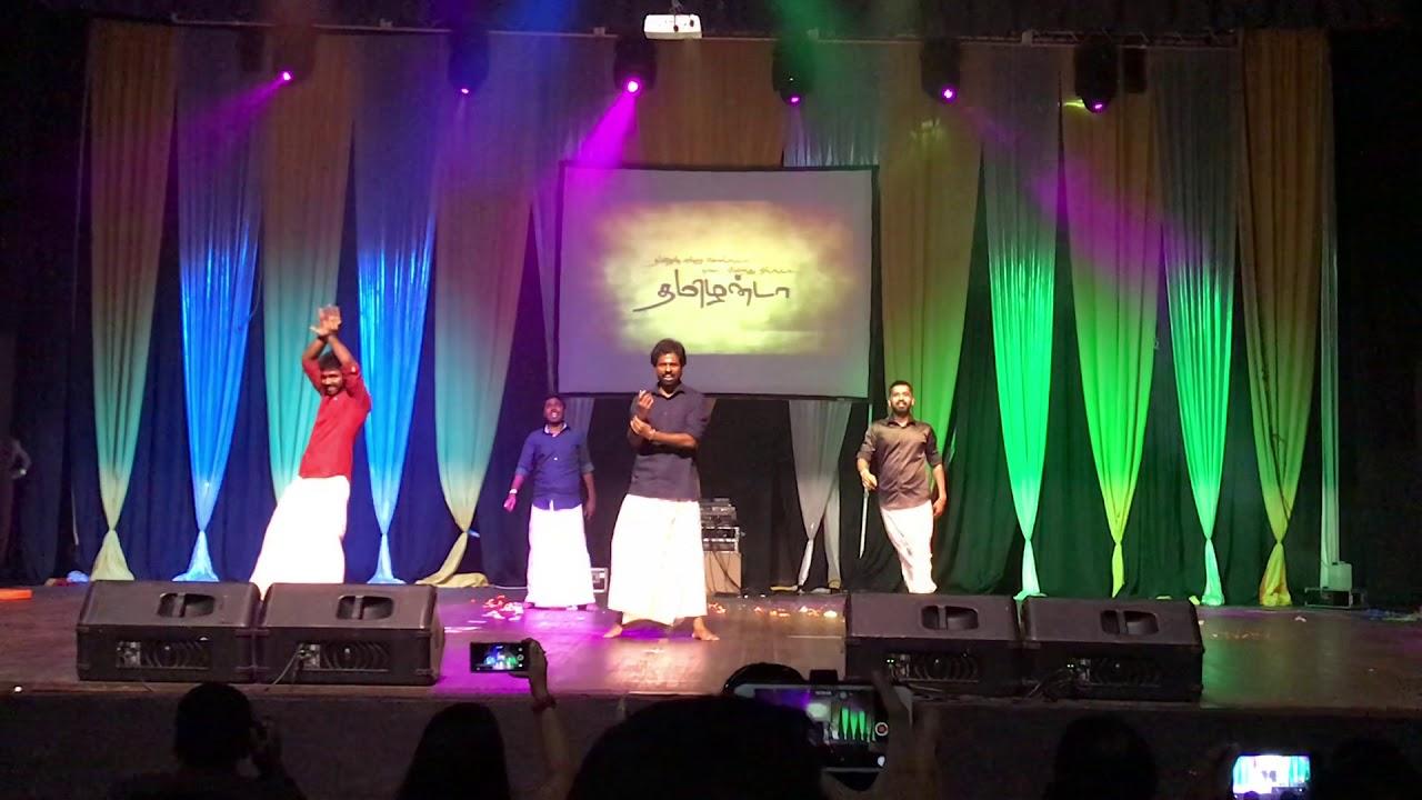 தமிழ் கலைத் திருவிழா - Dance - Tamil Culture and Arts Festival - Johannesburg, south Africa