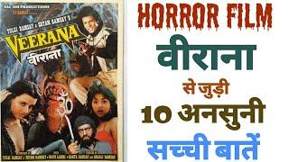 Veerana horror film unknown facts ramsay brothers horror movies bollywood horror movies hindi