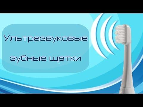 Зубные щетки купить по выгодным ценам на xiaomi. Ua в киеве с доставкой. -33 %. Ультразвуковая зубная щетка amazfit oclean one white · (3 отзыва).