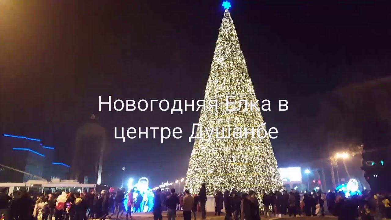 Новогодние елки в 2017-2018 году