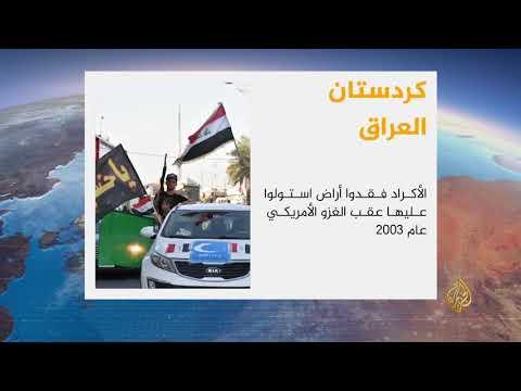 علامات استفهام حول تطورات إقليم كردستان  - نشر قبل 3 ساعة