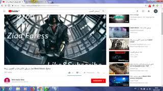 download Dunkirk (2017) [1080p] torrent