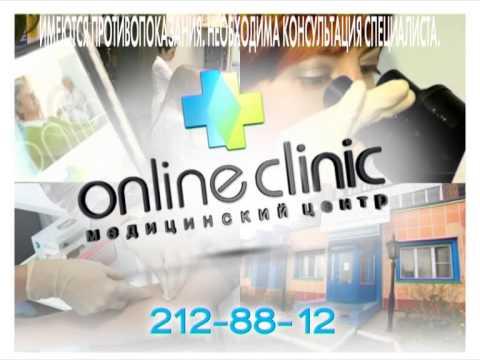 20130212 onLINE clinic infekcii 5