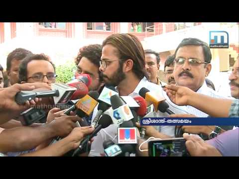 Sreesanth Responds To Lifting Of BCCI Ban| Mathrubhumi News